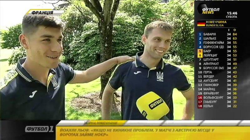 Футбол NEWS от 02.06.2018 (15:40) | День рождения Караваева, Стадион Ворскла готовится к Лиге Европы