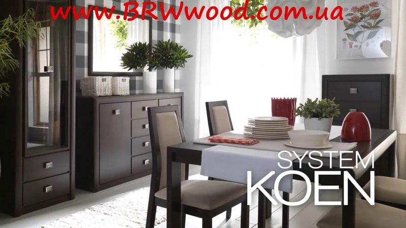 Коллекция мебли Koen Meble Black Red White