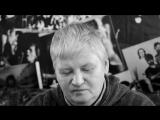 Алексей Вишня.О Группе Кино и Ленинградском рок - клубе