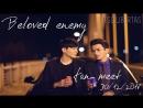 Beloved Enemy Fan Meet / Возлюбленный враг фанмитинг Ты обязан мне жизнью