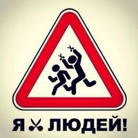 Шурочка Иванчикова