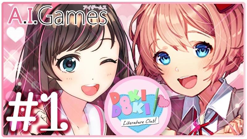 [A.I.Games] 【Doki Doki Literature Club】1 キズナアイ史上初、ギャルゲーに挑戦!