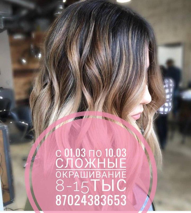 Наталья Свиткова | Уральск