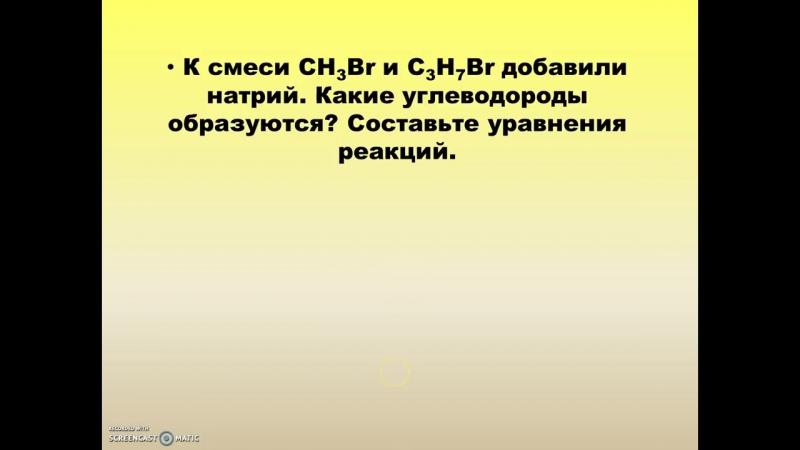 [Елена Пономарева] Предельные углеводороды