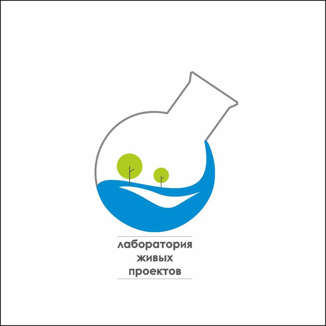 Афиша Хабаровск Лаборатория ЖИВЫХ проектов