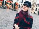 Евгения Грибкова фото #33