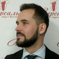 Александр Костюк