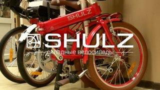 Видеорепортаж с завода, где делают велосипеды Shulz