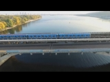 Paul Thomas - Love Metro
