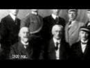 Евреи в высшем руководстве Рейха. № 3 - Гиммлер.