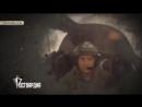Rosgvardia a préparé un clip vidéo sur les héros qui ont servi et servi dans les troupes de la Garde nationale.