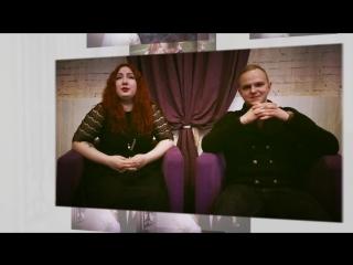 видео-интервью LOVE BATTLE 1+1