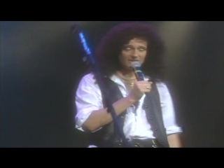 The Brian May Band - Last Horizon ⁄ We Will Rock You -  1993