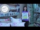 Удивительные свойства мембранного наматрасника компания Соня Текстиль