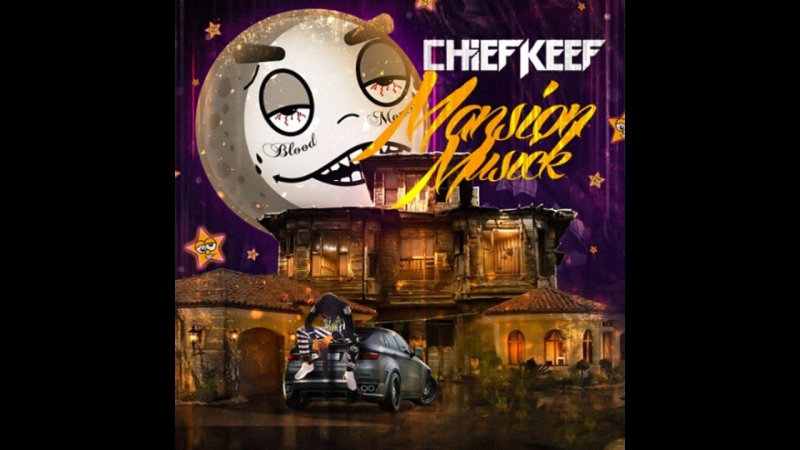 Chief Keef - Rollin Round unrelesed 2014 (New Snippet 2018)