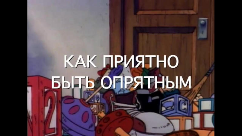 Новые приключения Винни Пуха 1сезон 1-10 серия