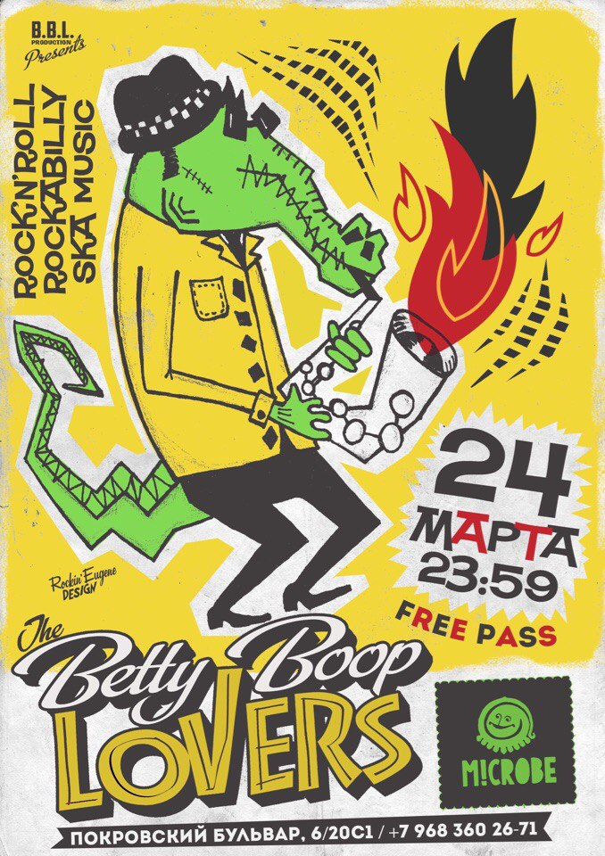 24.03 The Betty Boop Lovers в баре Микроб!