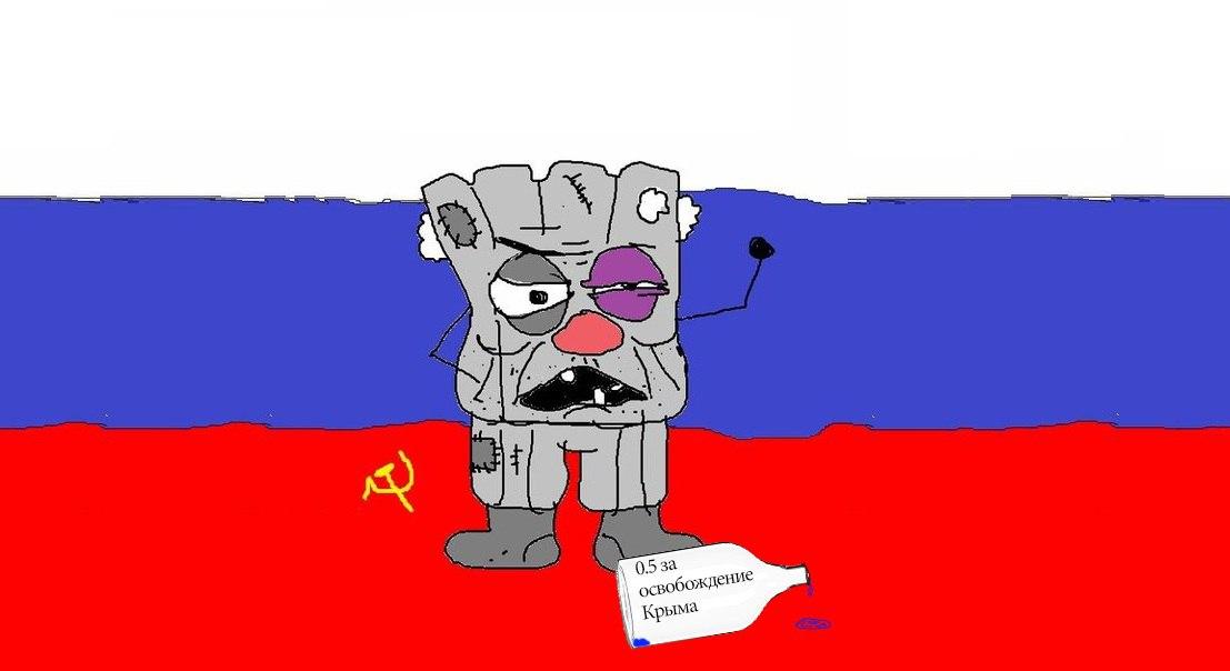 Похмельный синдром от «русского мира»