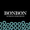 BONBON авторская кондитерская