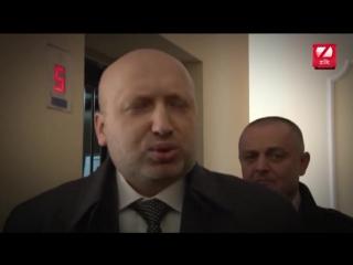 Пестуни долі- Олександр Турчинов