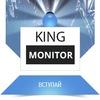 ХАЙП МОНИТОРИНГ | KING MONITOR