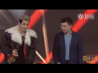 [VIDEO] 180118 Kris Wu - Weibo Most Influential Musician of the Year @ 2017 Weibo Awards Ceremony