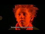 Le Petit Prince _ Маленький принц (musical)