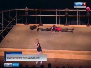 «Золотая Маска в Екатеринбурге» лучшие спектакли на сцене Театра Драмы