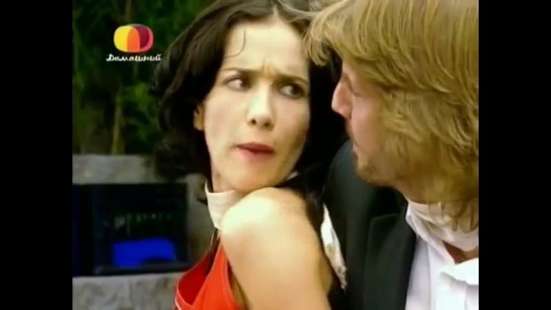 Ты моя жизнь Милашка и Мартин 12 серия 23 24 серии