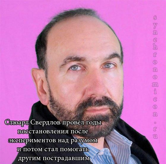 ПРОИЗОШЛО НЕЧТО ОЧЕНЬ СТРАННОЕ.  Проект «Монток» CCYrhVqayNk