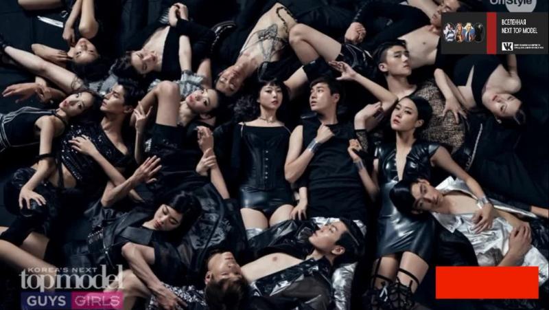Топ модель по Корейски 5 сезон 1 серия