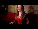 Бродячие джазмэны и Олеся Малибу Песня грязная