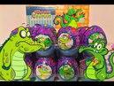 Крокодильчик Свомпи шоколадные яйца сюрпризы Unboxing Surprise Eggs Swampys Disney