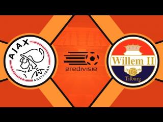 Аякс 3:1 Виллем II | Голландская Эредивизи 2017/18 | 18-й тур | Обзор матча