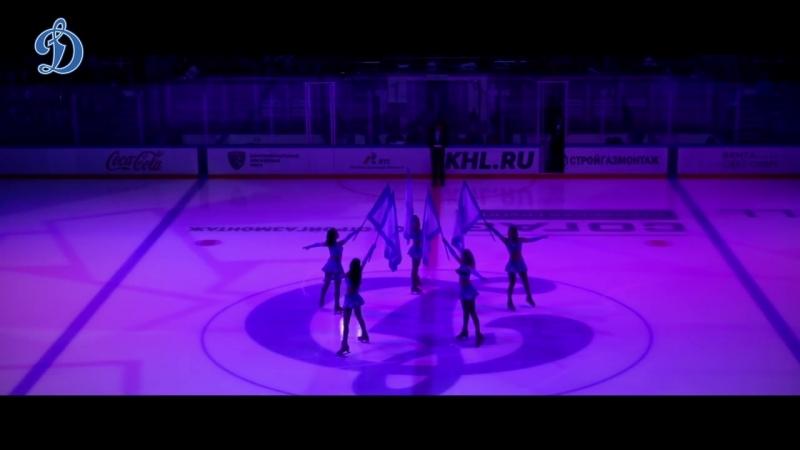 Эксклюзивное и уникальное шоу от наших Горячих сердец на матче Динамо - Сочи
