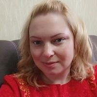 Ольга Кряталова