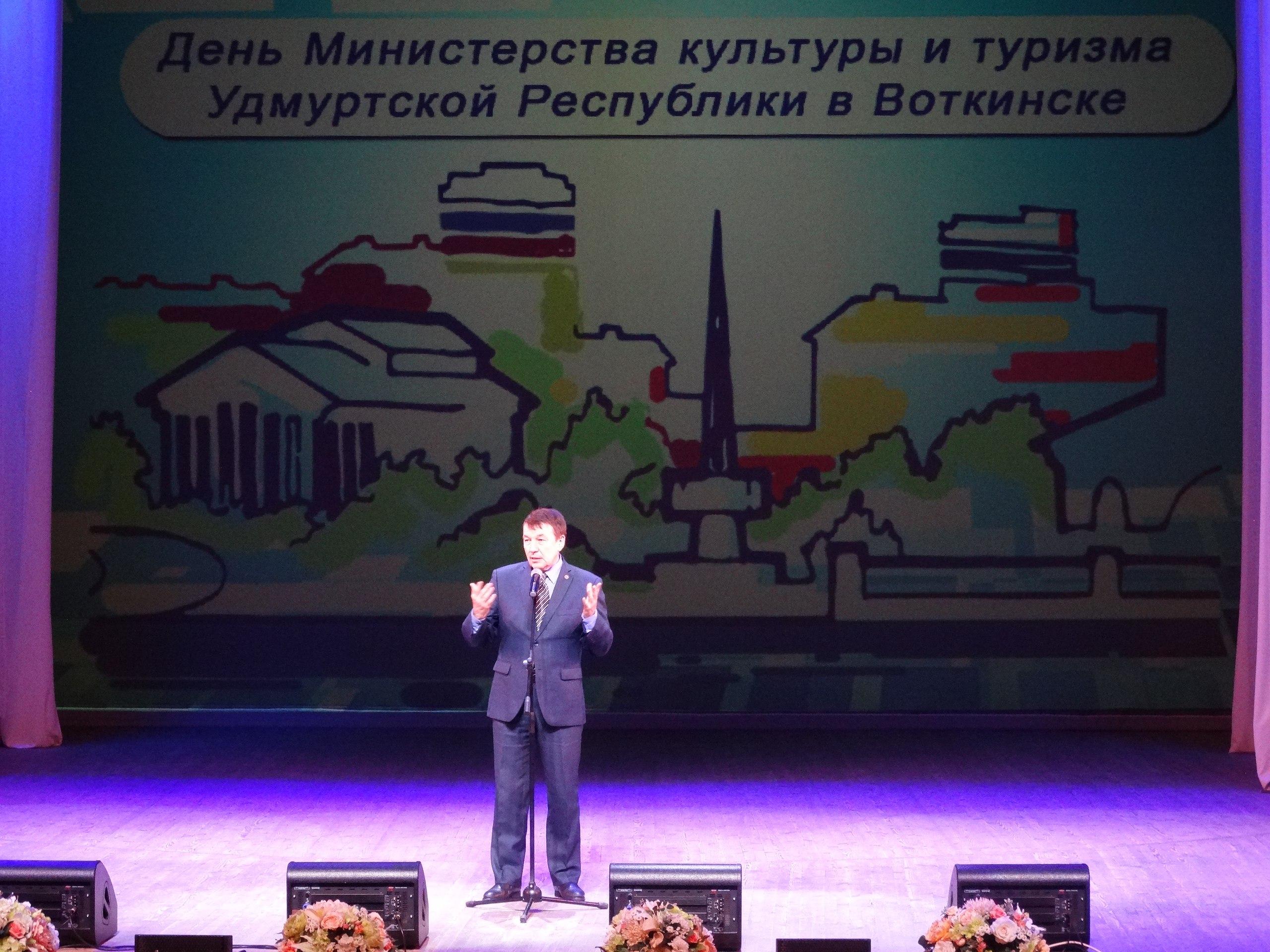 министр культуры и туризма Удмуртии Владимир Соловьев