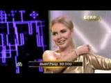 Секрет На Миллион ... Маша Малиновская ...