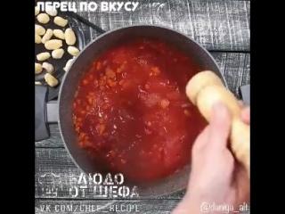 Сегодня ужинаем томатным супом с клёцками! 🍅