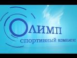 Акваэробика. Тренер Олеся Смирнова