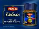 Реклама и анонс (Первый канал, 22.11.2003) Имунеле, Miss Magic, Milky May, Моя семья, Schauma, Milagro, Домик в деревне, Зил, Ба