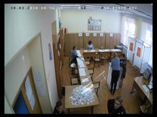 НеВыборы2018. Люберцы, Московская область, УИК 1479