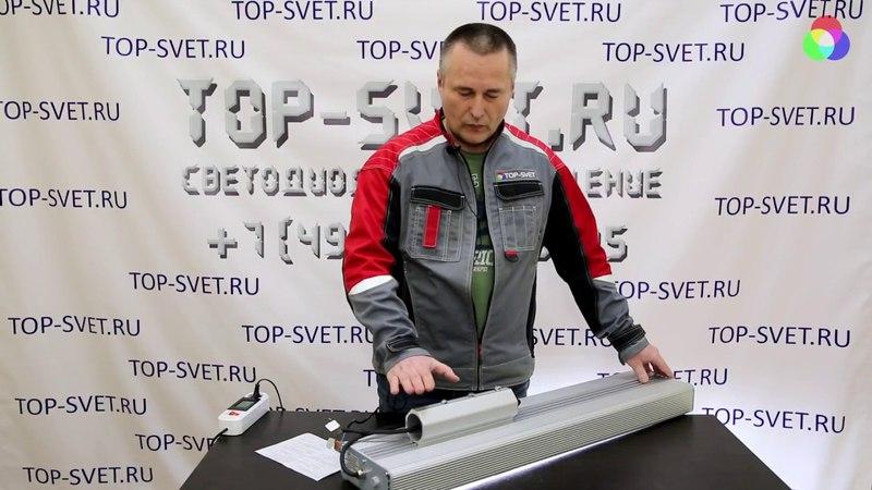 Обзор светодиодного светильника Флагман 240 ССдУ 01-240-001 IP65 от компании Top-svet.ru