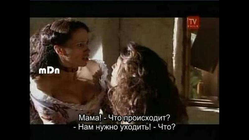 Граф Вролок - 95 серия