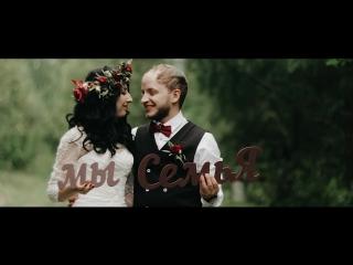 WeddingDay А+К
