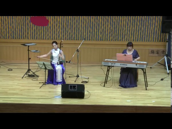 Hiroko Suzuki 二胡演奏 Tango Jalousie
