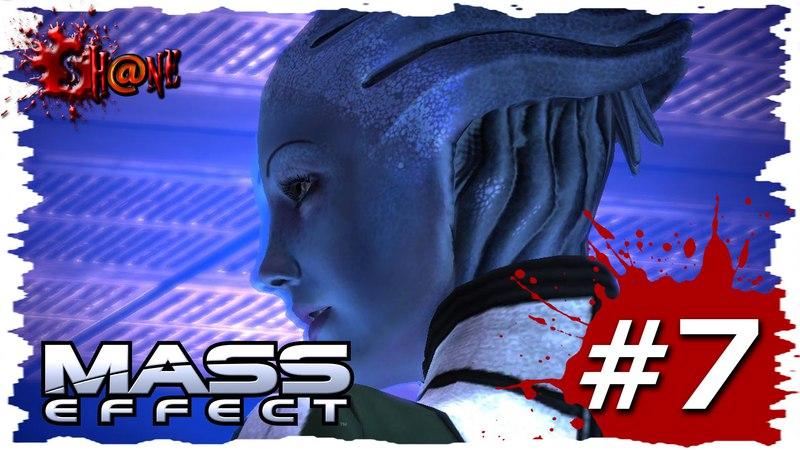 Девичье прохождение Mass Effect 7 ► За Лиарой ◄