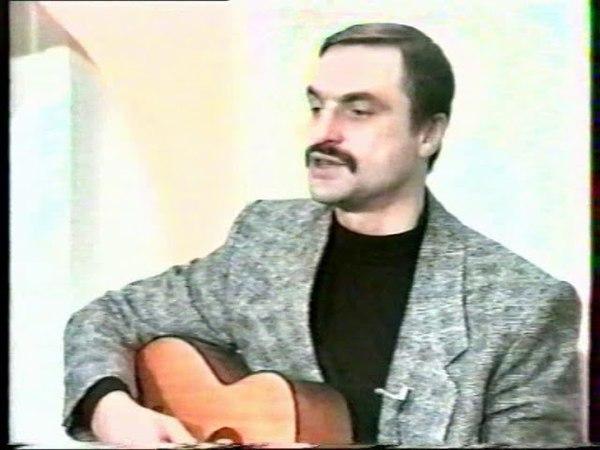 Петр Копытов песня Ватутинки ТРОТЕК 1996
