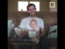 Умирающий отец оставляет послание своей маленькой дочери