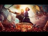 BioShock Infinite. (Прохождение от MARS STREAM ) Часть 4